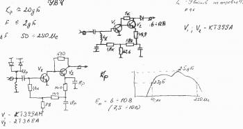 Усилитель для антенны автомобильной антенны