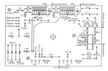 унч на тда 7294 печатная плата - Уголок конструктора.