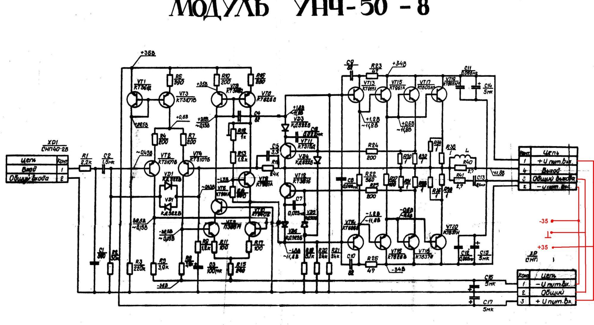 Электрическая схема радиотехника у 7112