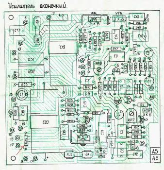 Страница 5 из 12 - Ремонт Усилителя Амфитон 75у-101с - опубликовано в Аудиоаппаратура: У-у-у-у, сколько понаписано.