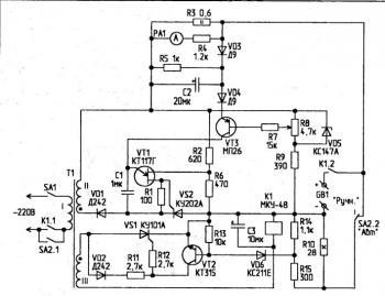 Зарядное устройство с автоматическим отключением.