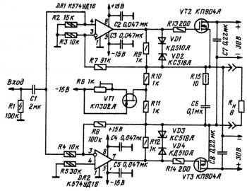 tranzistornye unch sxemy Мостовой УМЗЧ с полевыми транзисторами (12Вт).
