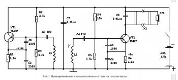 принципиальная электрическая схема металлоискателя