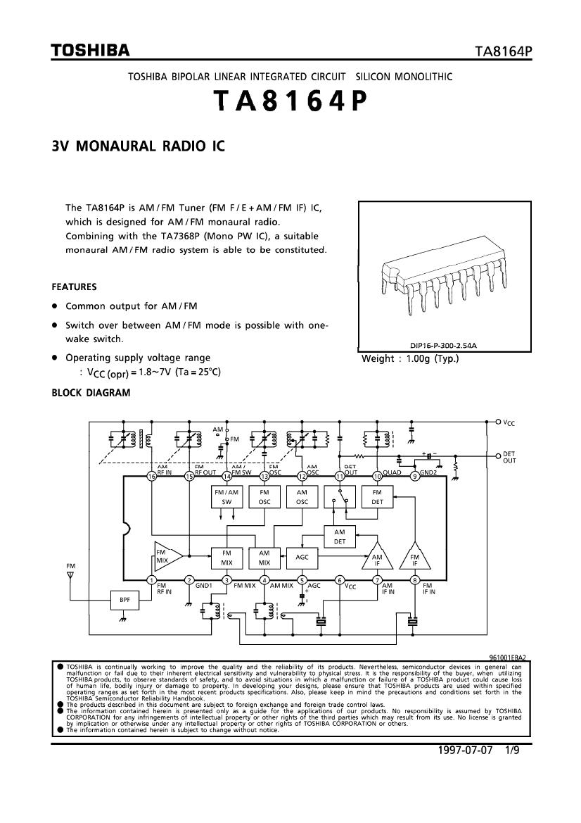 схема приемника на ta8164