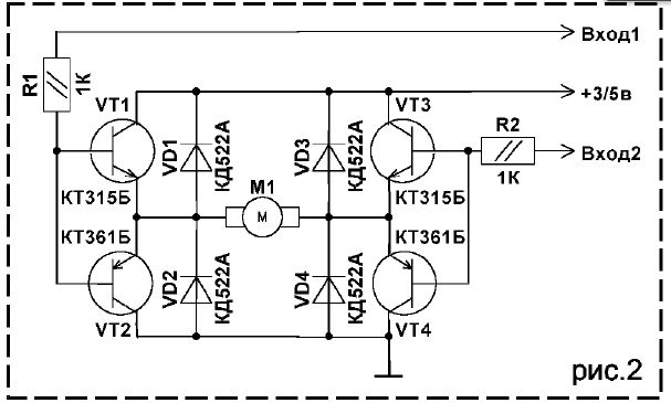 Драйвер двигателя постоянного тока своими руками на транзисторах 8
