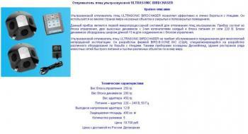 post-2320-0-61193800-1312657141_thumb.jpg