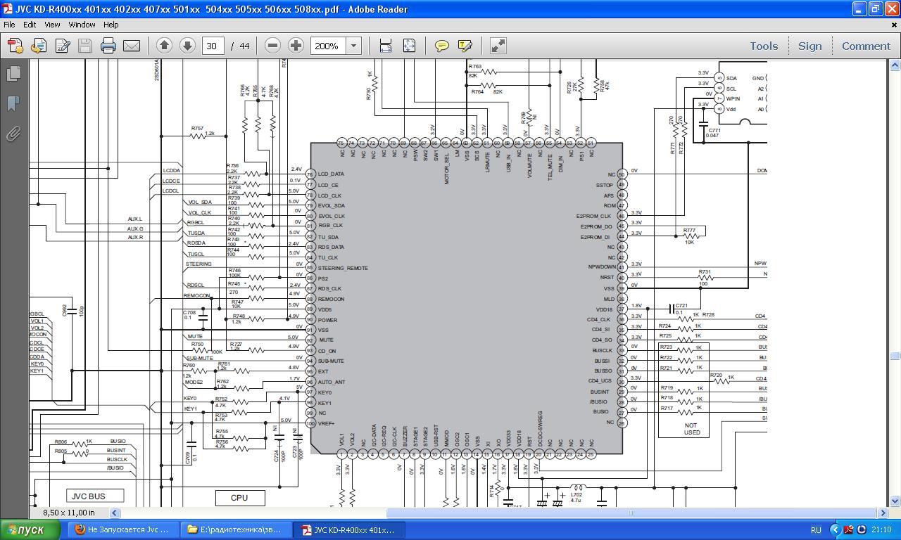 Схема включения an34001a
