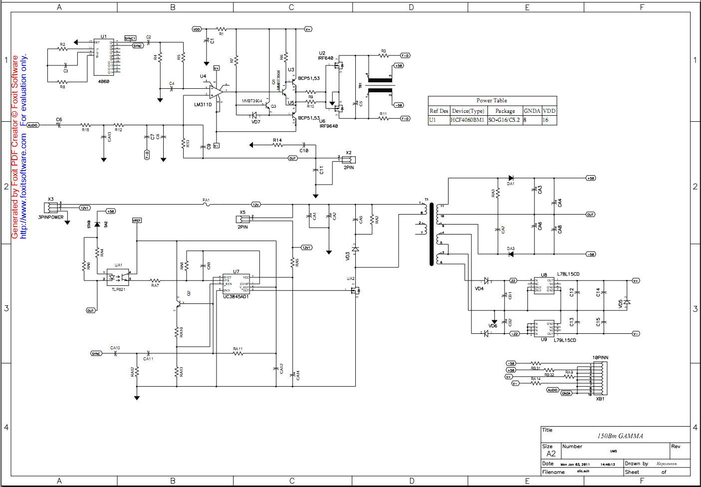 Схемы усилителей d класса на микросхемах