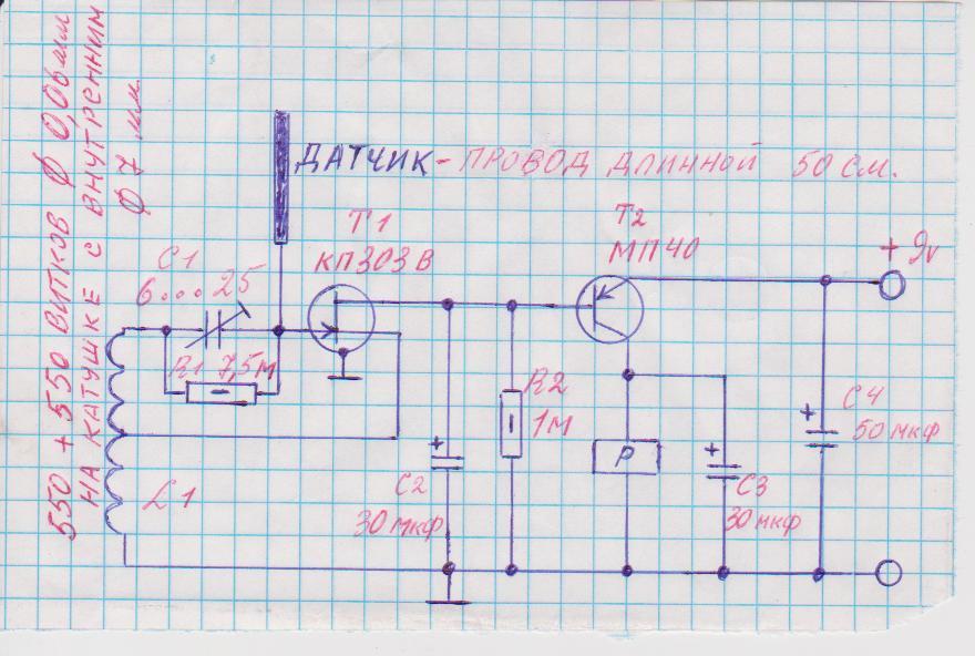 Датчик вибрации своими руками мотортестер 95