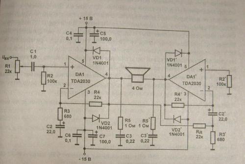 Страница 13 из 14 - Faq По Tda2030/2050 - опубликовано в Усилители мощности на микросхемах TDA2030/TDA2050/LM1875...