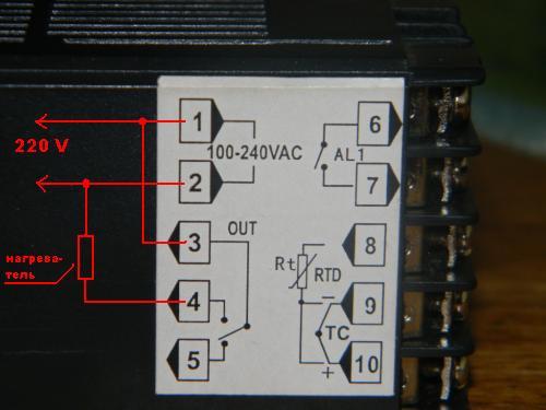 Схема подключения rex-c100