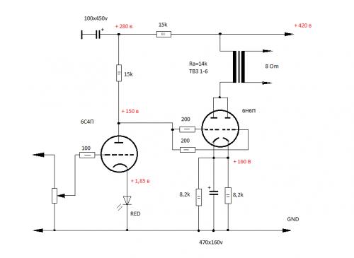 Страница 2 из 3 - Pp На 6Н6П - опубликовано в Ламповая техника: Собрал макет этого усилителя.