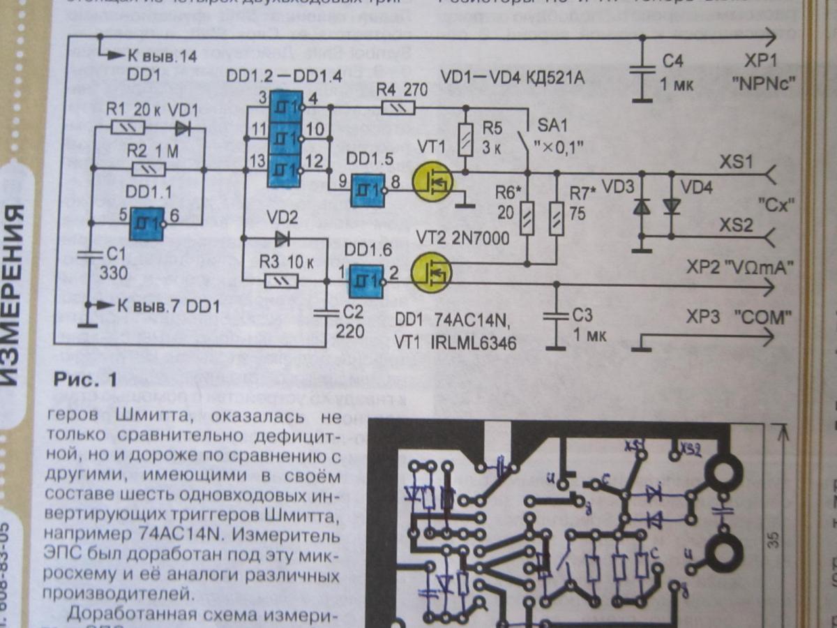 измеритель епс электролитических конденсаторов схема
