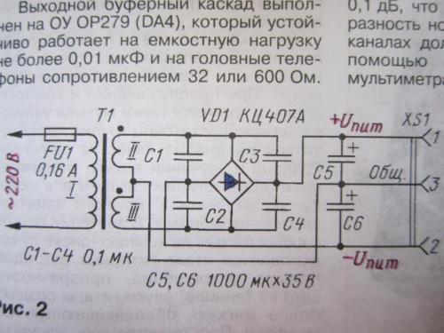 post-170032-0-42695300-1376294012_thumb.jpg