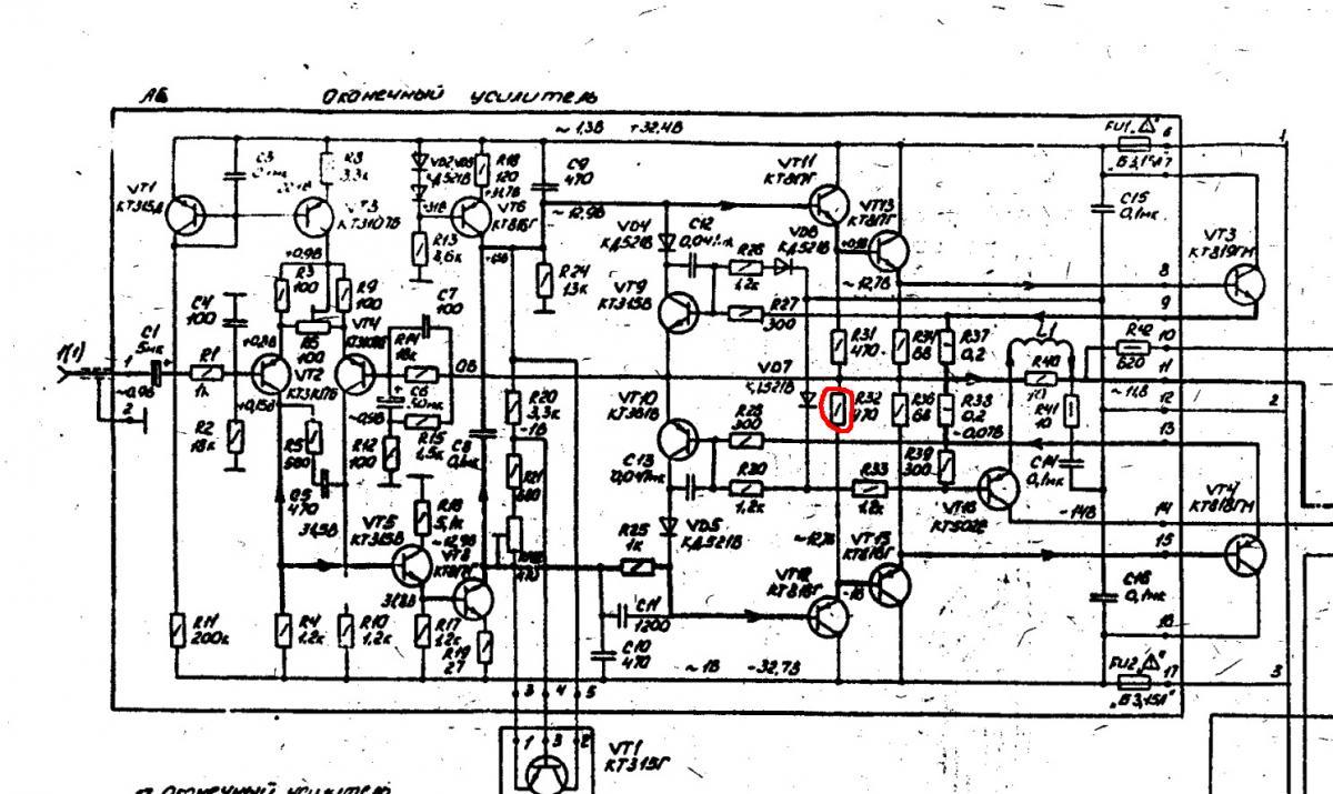 Амфитон 35у-202 схема