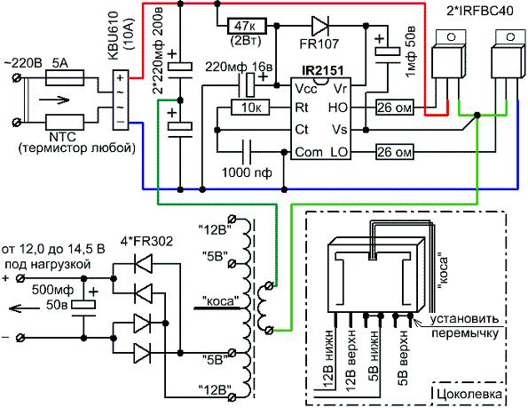Простые схемы для желающих заниматься электроникой.