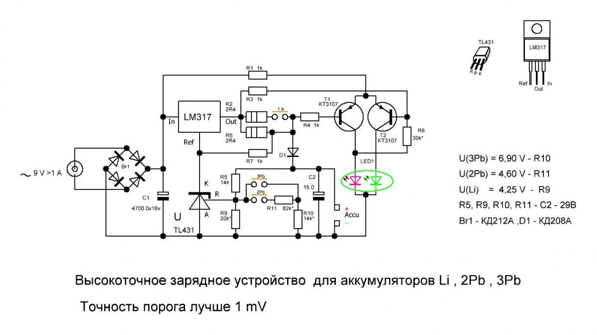 Схемы зарядка автомат для автомобильных аккумуляторов