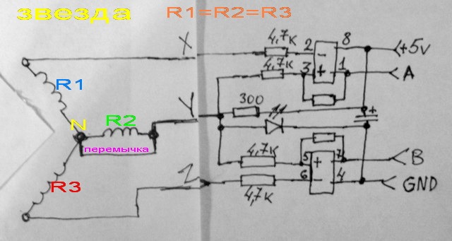 Энкодер из шагового двигателя на ардуино youtube.