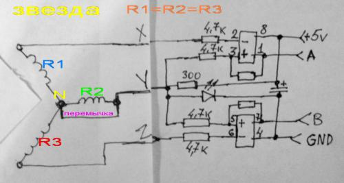 Энкодер и шаговый двигатель. Avi youtube.