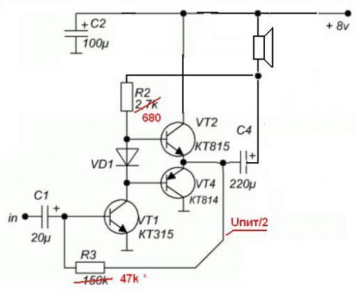Усилитель мощности на транзисторах своими руками