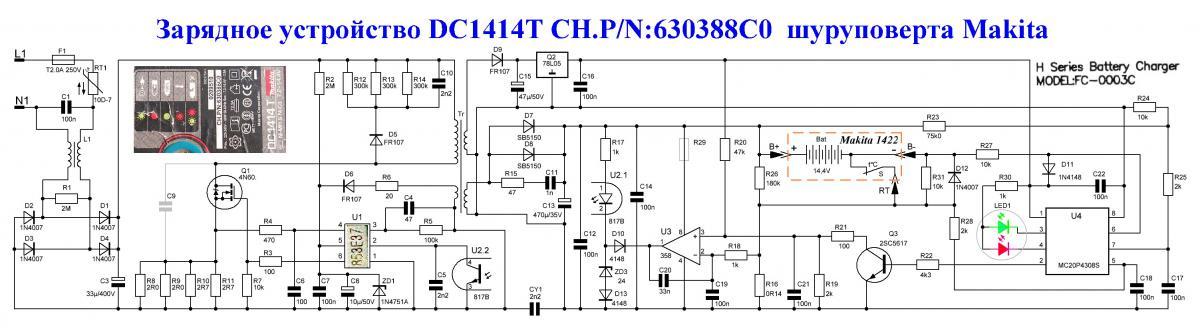 Принципиальная электрическая схема зарядного устройства калибр