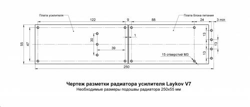 Разметка радиатора.PNG