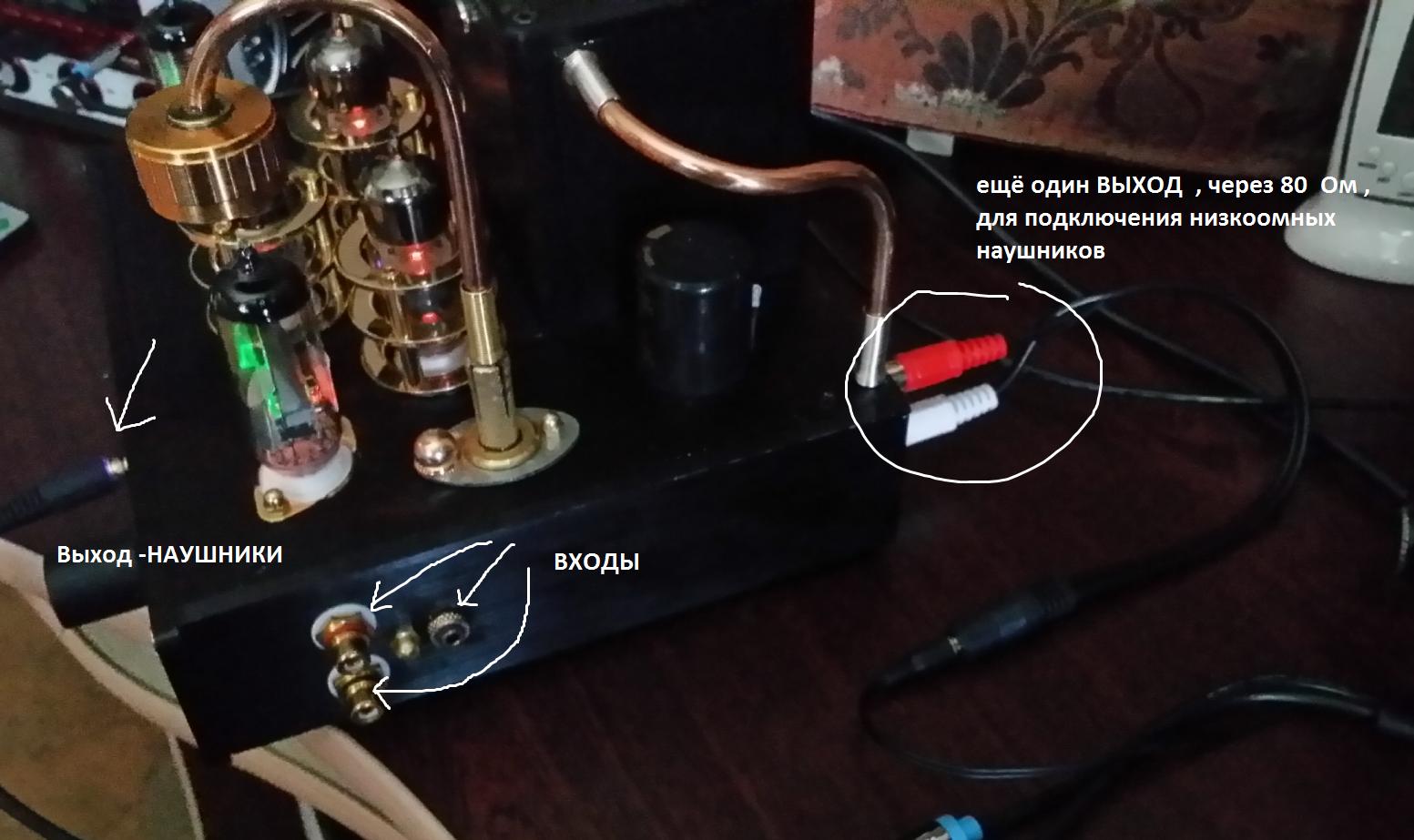Усилитель для наушников от батареек своими руками