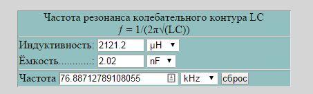 post-170520-0-21103500-1439705726.jpg