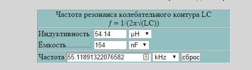 post-170520-0-38996100-1439703085.jpg