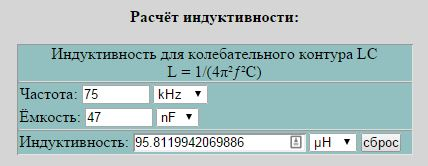 post-170520-0-65274300-1439692817.jpg