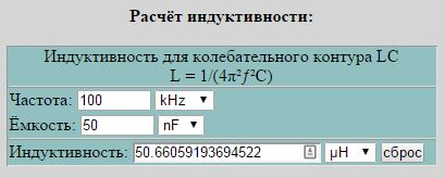 post-170520-0-81582200-1439614288.jpg
