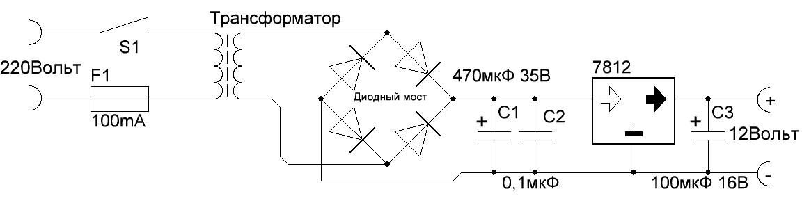 Как из 220 сделать 12 без трансформатора
