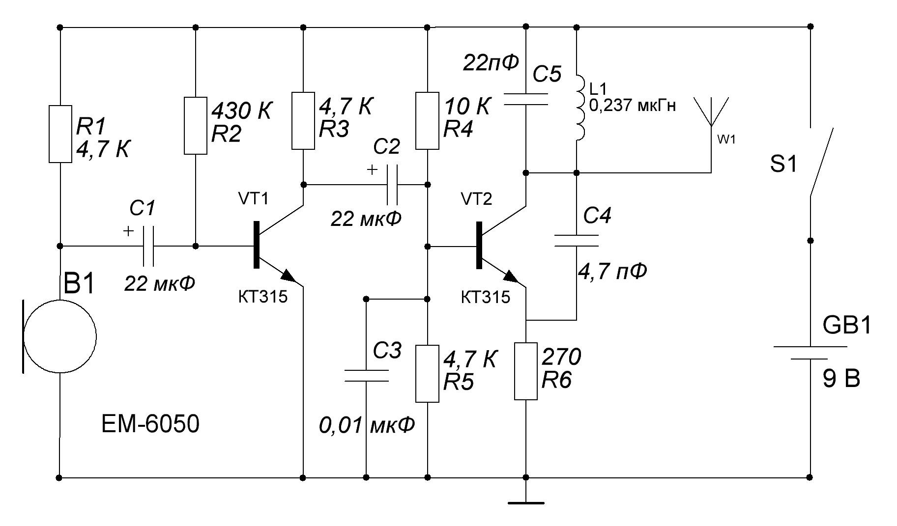 схема включения варикапа кв122а