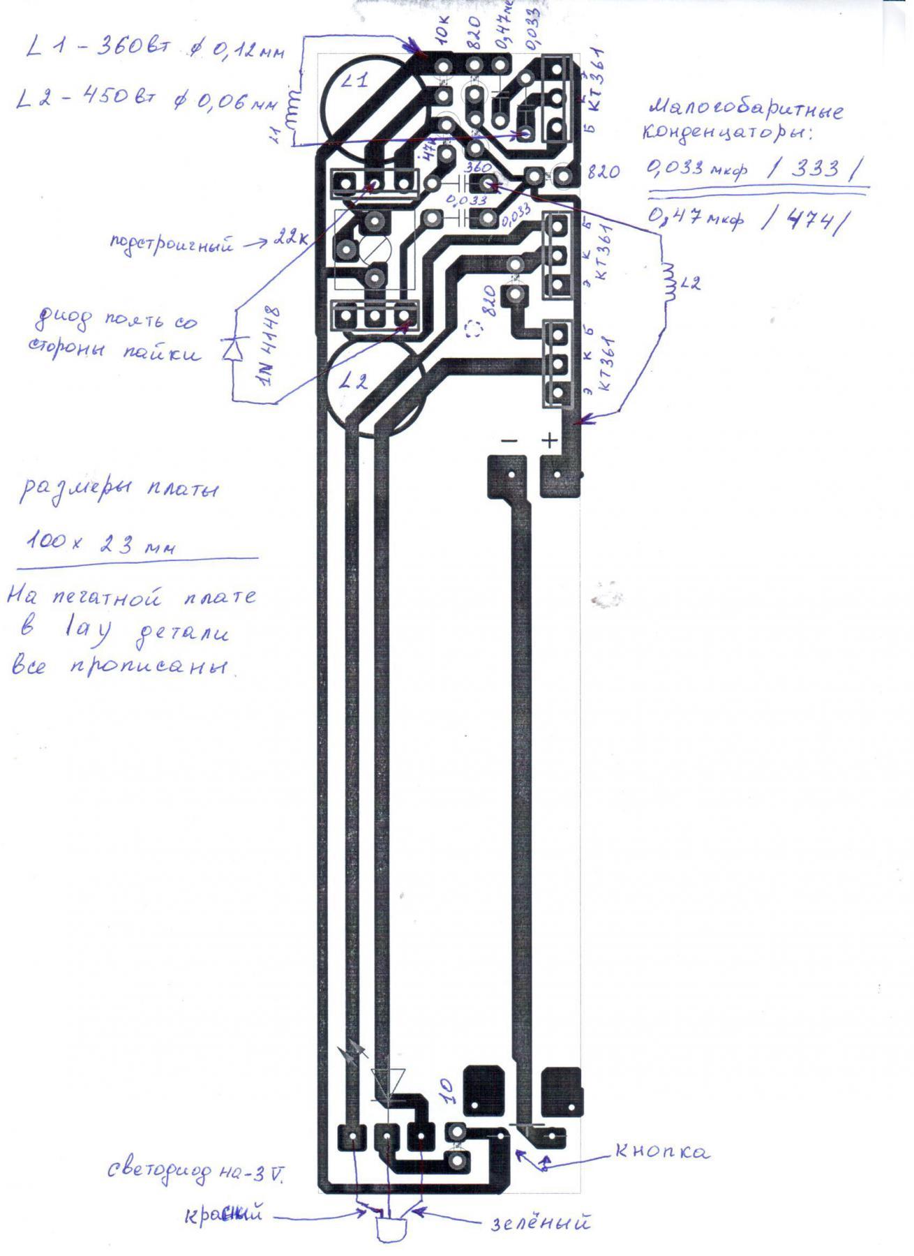 Схема прибора проверки якорей статоров
