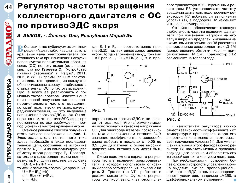 """"""",""""smesharikiigri.ru"""