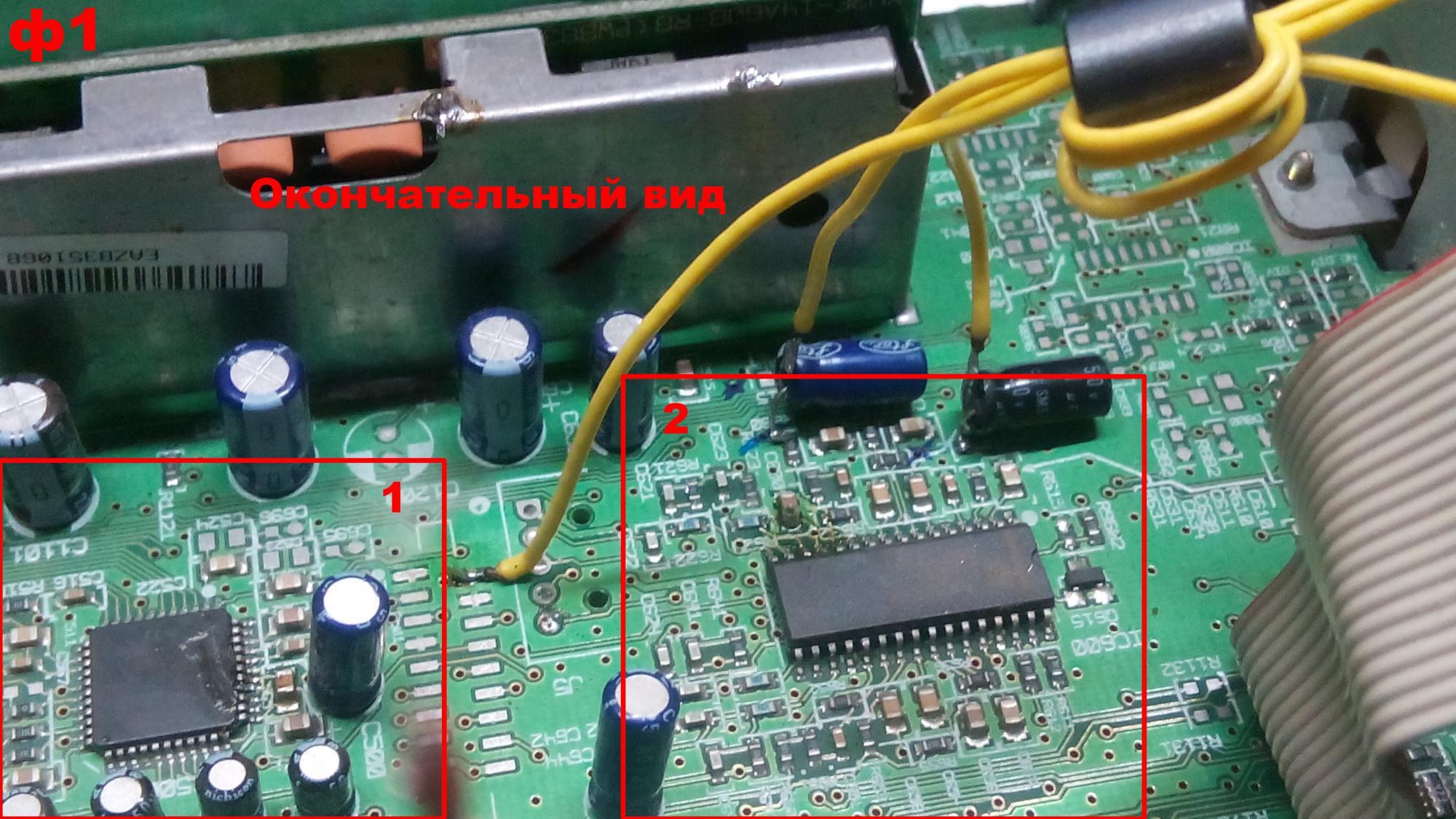 Как сделать аух на магнитолу кассетной