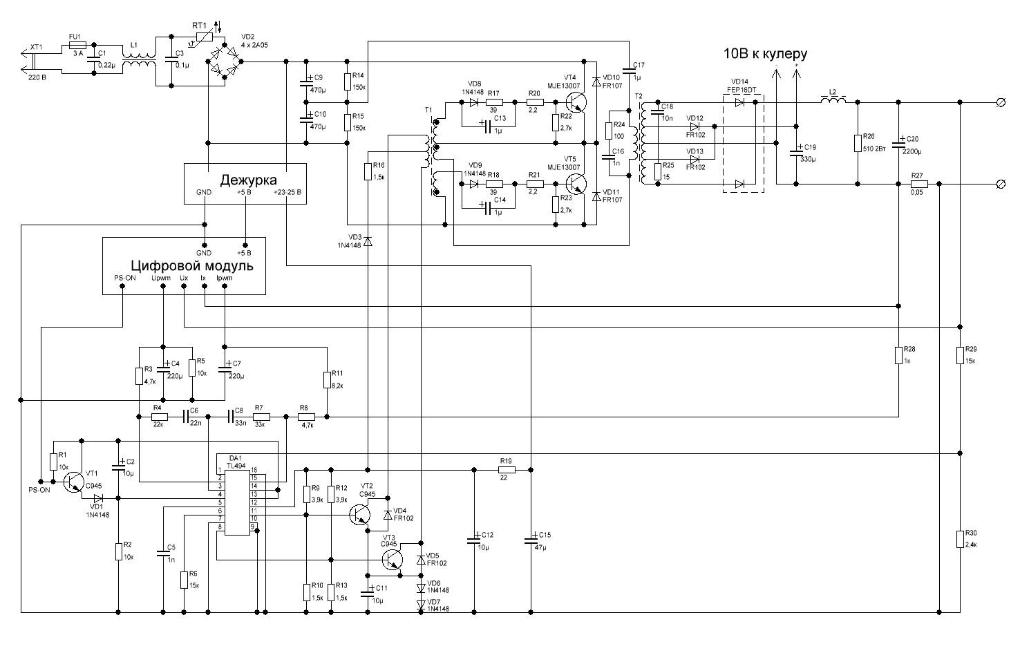Бп atx-450pnr схема