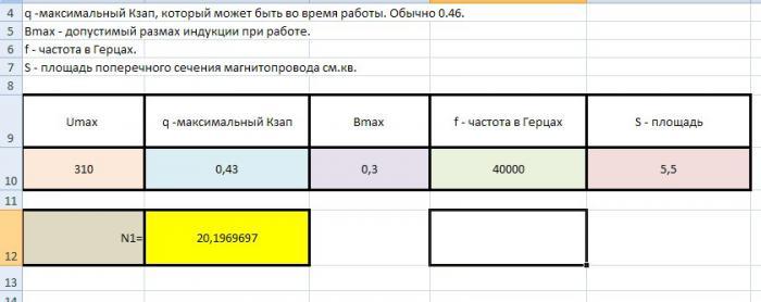 post-130837-0-17054000-1470247022_thumb.jpg