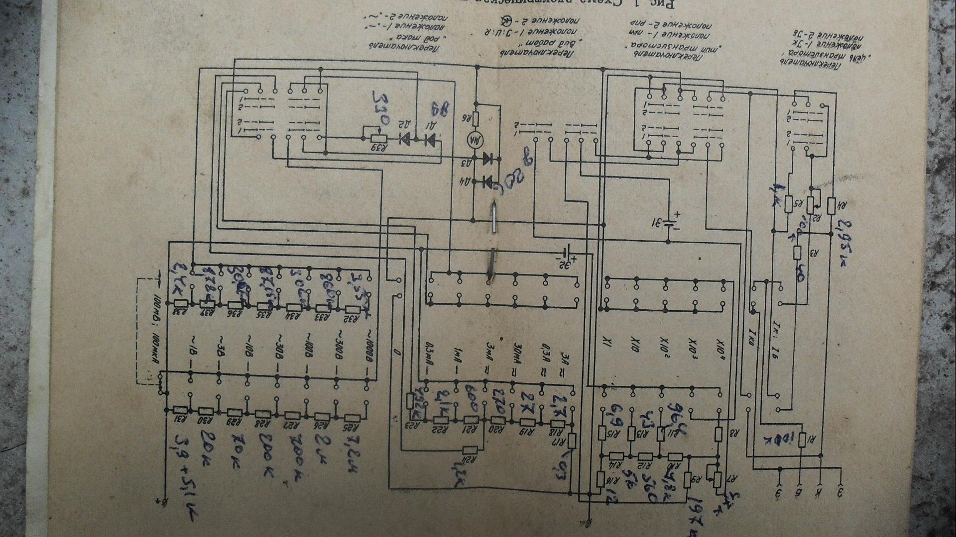 схема прибора тл-4