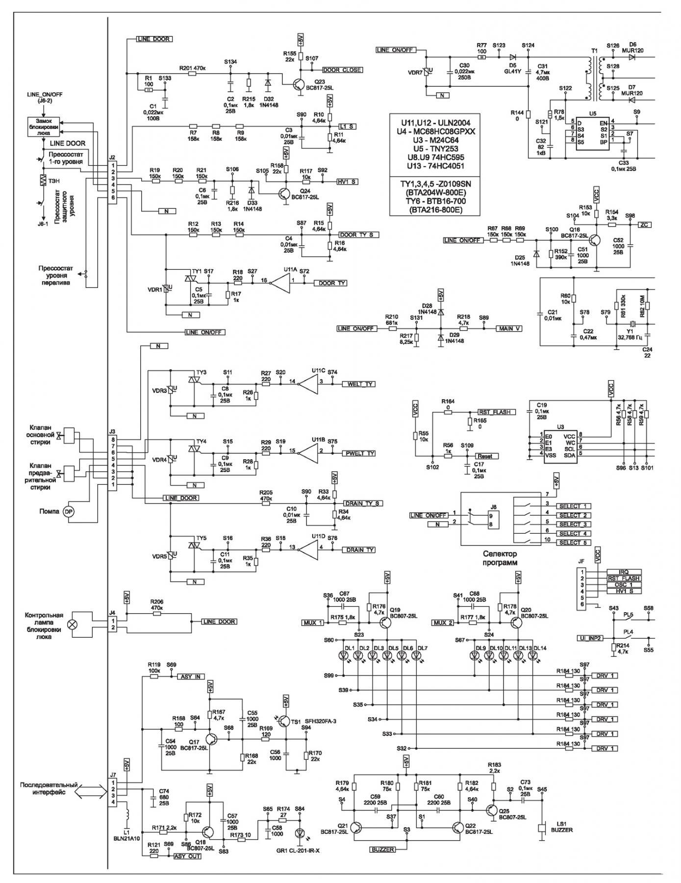 Сма занусси модуль схема