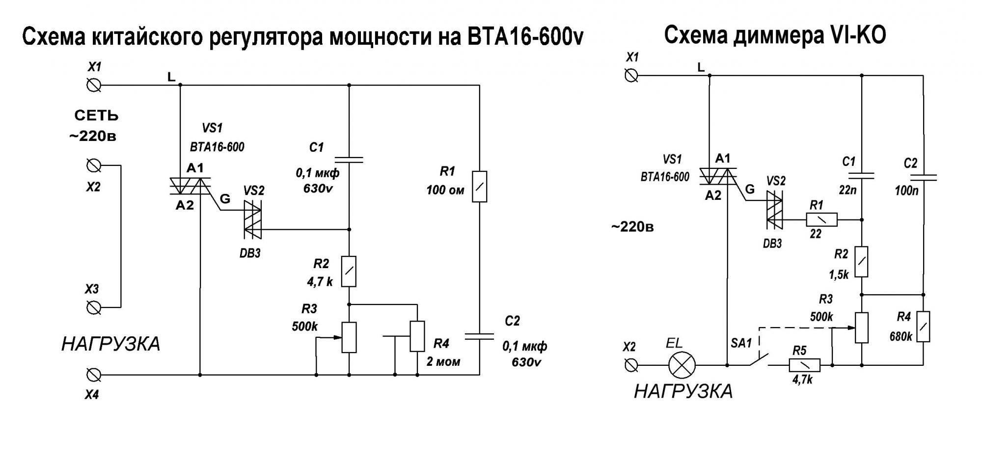 Регулятор мощности для плитки схемы