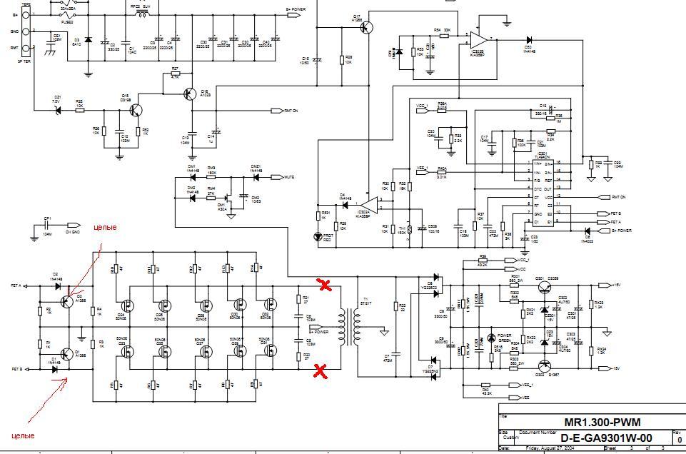 Схема платы усилителя кикс qs 4.160