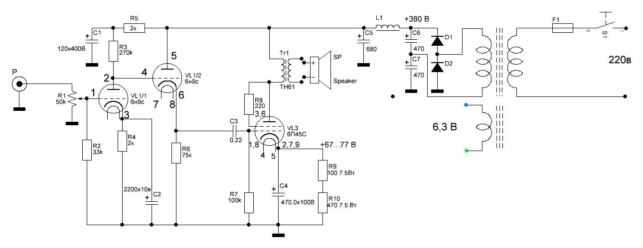 Ламповый однотактный усилитель на 6п45с схема6