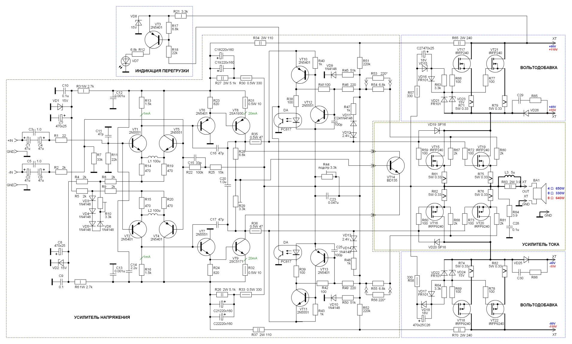 Teac vg 6080 схема