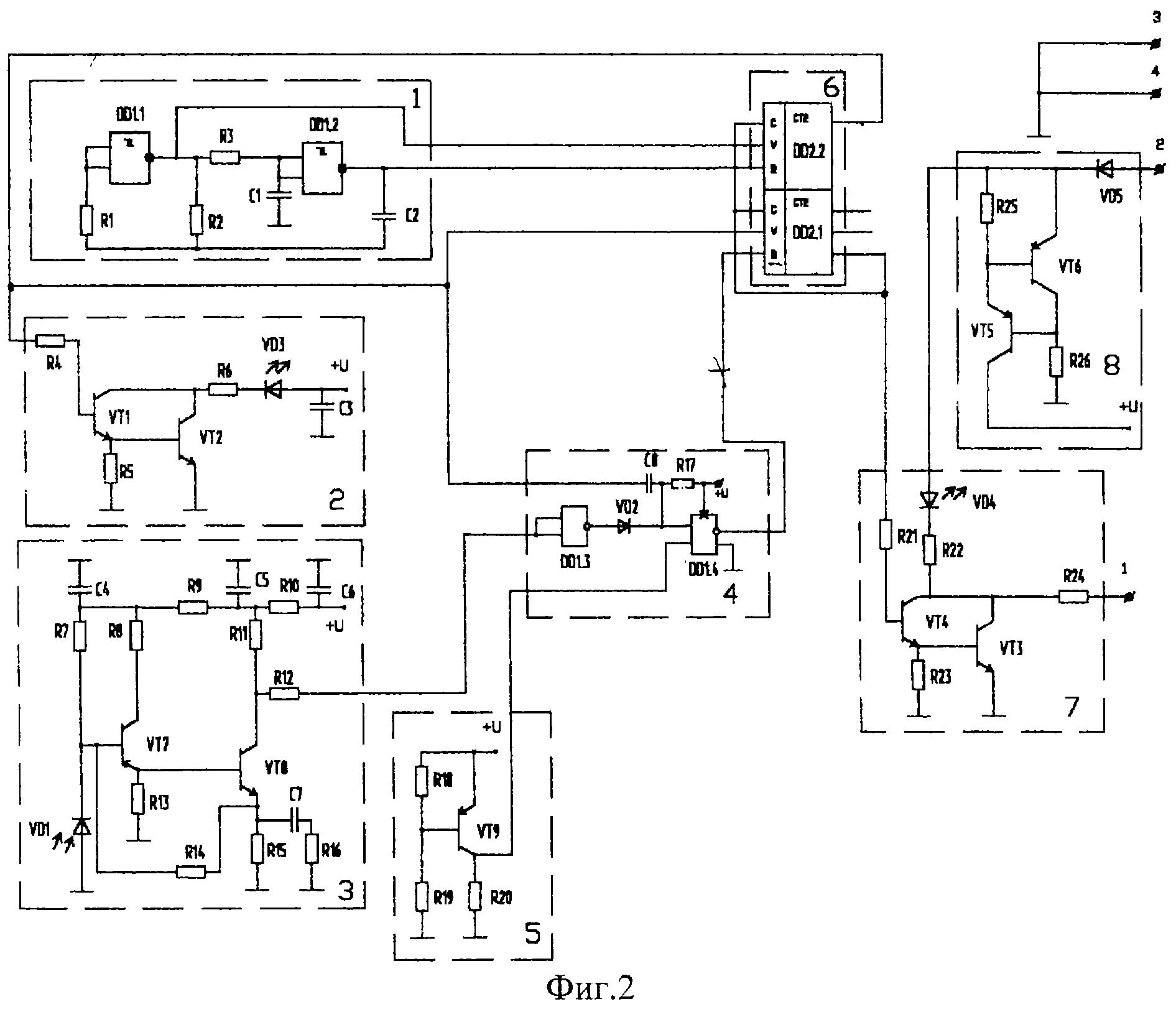 hef4520bt схема включения