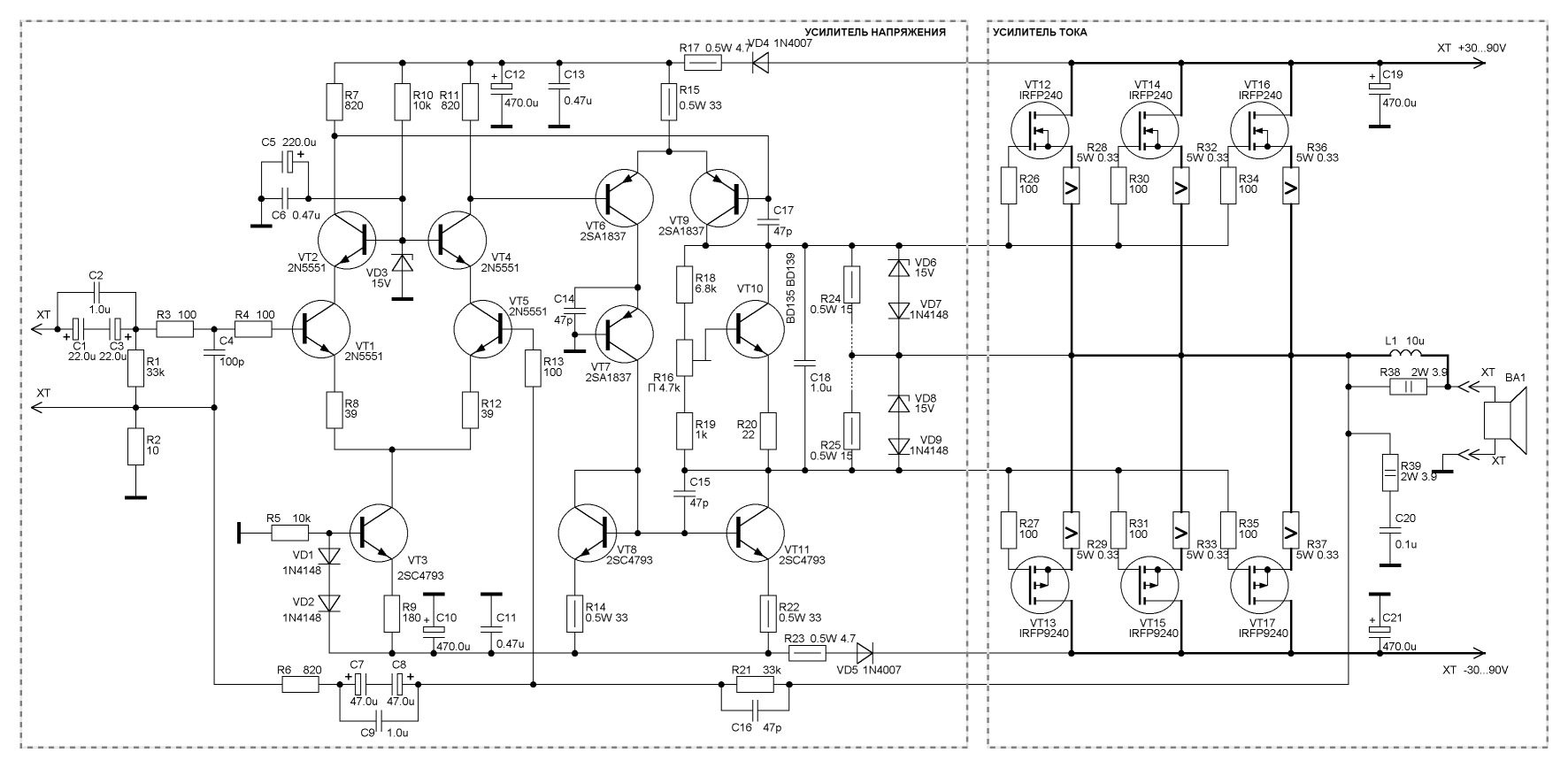 Принципиальные электрические схемы усилителей4
