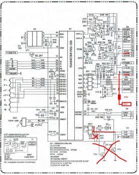 Электрическая схема модуля дистанционного управления УСУ - 650 мк.