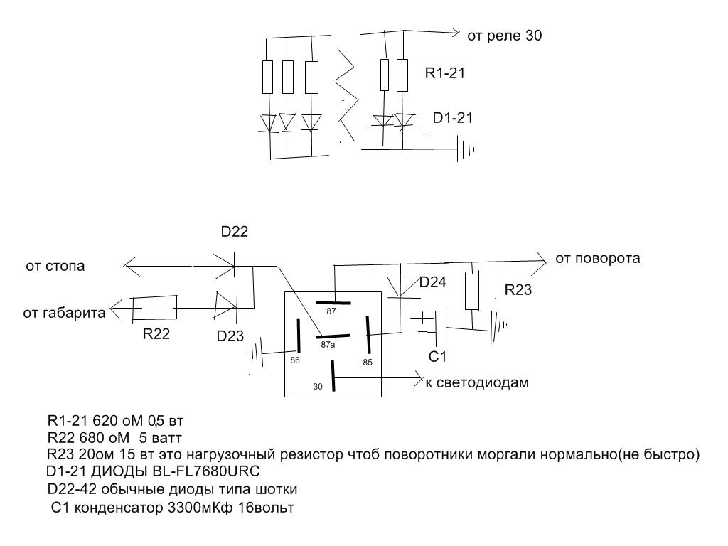 Установка фиброцементных панелей своими руками5