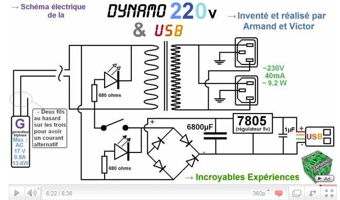 Асинхронный генератор своими руками на 220 вольт