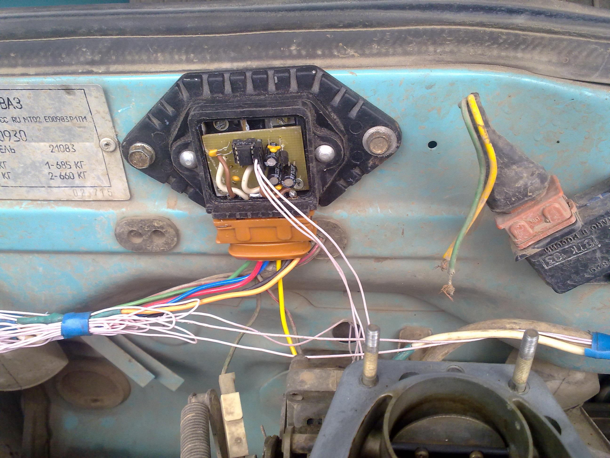 Реле зарядки ваз 2107 инжектор где находится